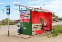В Карталах отремонтируют автобусную остановку