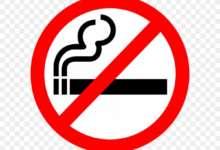 Компании запретили торговать табачными изделиями