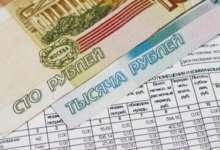 Завтра в России вырастут тарифы
