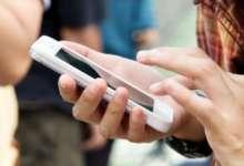 Мобильные операторы отменят плату