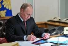 Президент одобрил изменения в законы