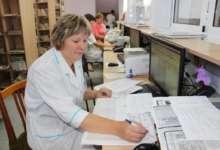 2302 человека в Карталинском районе прошли диспансеризацию