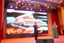 Карталинские железнодорожники принимают поздравления