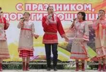 По Южному Уралу шагает «Сельская женщина».