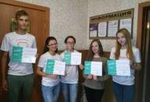 Карталинских волонтеров наградили за труды