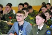 У карталинских студентов появится возможность получить военное звание без призыва в армию