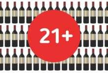 Новые инициативы по продаже алкоголя