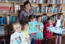 Детям читали Заходера