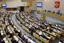 Депутаты планируют менять сферу ЖКХ