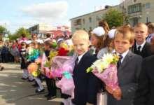 В Карталинском районе проходит День знаний