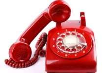 Карталинцы активно звонят в ЕДДС