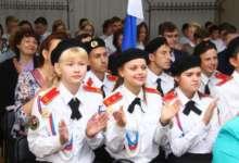 Карталинские школьники прославляют Родину