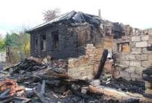 Пострадавшим при пожаре карталинцам нужна помощь