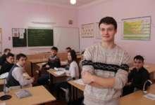 Карталинские учителя - новаторы