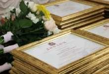Карталинского учителя наградил губернатор