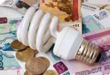 У Карталинского района есть долги за энергию