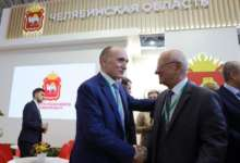 Карталинский фермер получит золотую медаль на агровыставке «Золотая осень»