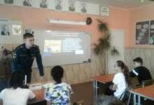 Карталинским школьникам напомнили о безопасности