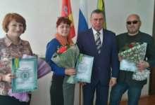 В Карталах наградили профсоюзных лидеров