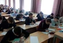 Карталинским школьникам больше по душе русский язык и литература