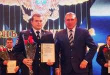 Карталинских полицейских наградили