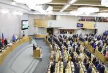 С 1 января будущего года в силу вступит закон, касающийся пенсионного законодательства
