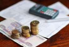В Челябинской области изменятся тарифы
