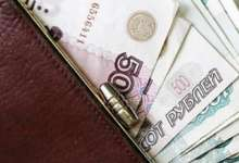 В рейтинге зарплат Южный Урал занял 43 место
