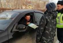 На карталинские улицы вышли юные инспекторы движения