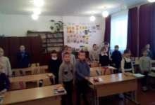 В карталинских школах прошли классные часы