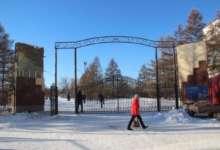 В карталинском парке продолжаются работы