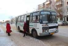 Карталинских пассажиров возмущает холод в автобусах