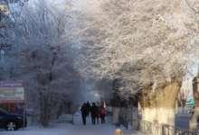 В Карталах будет морозно