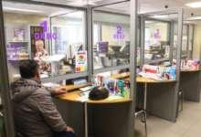 Пенсионный фонд в Карталах проводит день открытых дверей