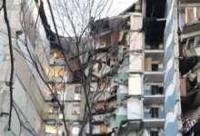 Дом в Магнитогорске будет расселен