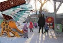 Сколько платят в Карталах за детский сад