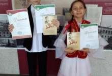 Карталинские чтецы победили в этапе международного конкурса