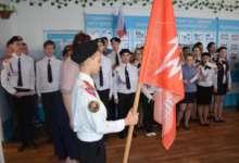 Карталинские школьники стали юнармейцами