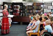 Карталинские библиотеки могут стать лучшими