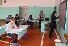 Карталинские школьники допущены к экзамену