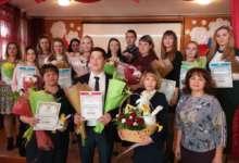 В Челябинской области выберут «Лучшего учителя»