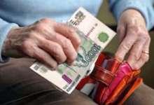 К 9 мая выплатят по 10 тысяч рублей