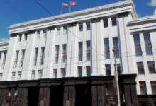 В Челябинской области новая структура правительства