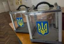 Взгляд карталинцев на украинские выборы