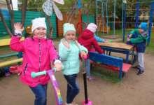 В Карталинском районе очередей в детсад нет