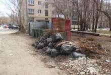 В Карталах контейнерные площадки завалены мусором
