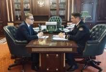 Алексей Текслер пригласил председателя КСП
