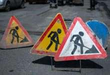 В Карталах начали дороги ремонтировать