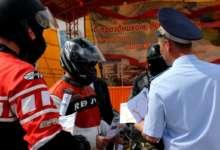 Карталинские байкеры присоединились к всемирной акции