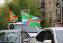 В карталинском районе отмечают День пограничника